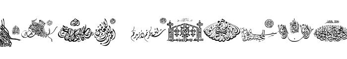 Aayat Quraan 19 Font LOWERCASE