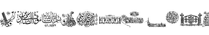 Aayat Quraan_037 Font LOWERCASE