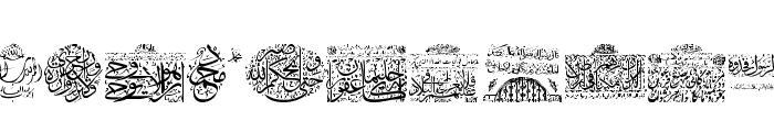 Aayat Quraan_039 Font LOWERCASE