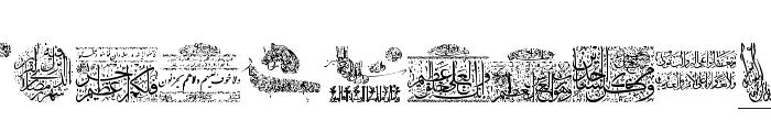 Aayat Quraan_043 Font LOWERCASE