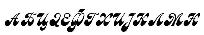 Macedonian Astra Font UPPERCASE