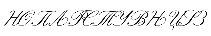 Macedonian Handwriting Font UPPERCASE