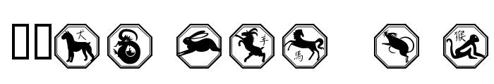101! Chinese Zodiac Font UPPERCASE