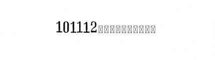 112 Hours Annex Font UPPERCASE