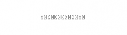 112 Hours Annex Font LOWERCASE