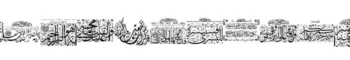 Aayat Quraan 10 Font LOWERCASE