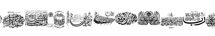 Aayat Quraan 11 Font LOWERCASE