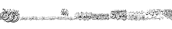 Aayat Quraan 15 Font LOWERCASE