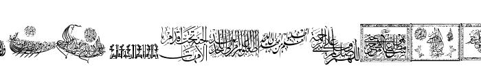 Aayat Quraan 17 Font LOWERCASE