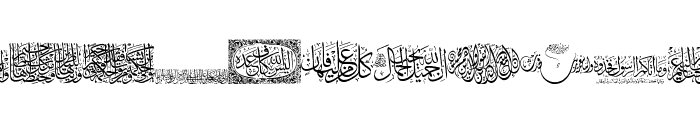 Aayat Quraan 18 Font LOWERCASE
