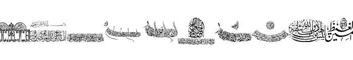 Aayat Quraan 21 Font LOWERCASE