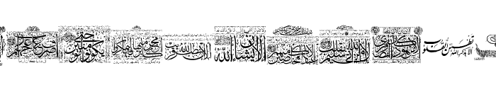 Aayat Quraan 22 Font LOWERCASE