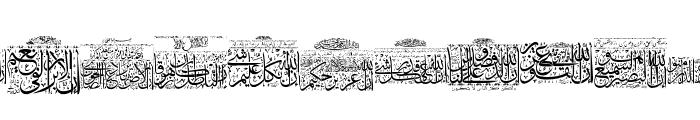Aayat Quraan 23 Font LOWERCASE
