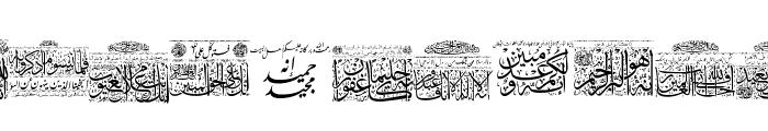 Aayat Quraan 24 Font LOWERCASE