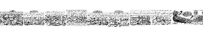Aayat Quraan 26 Font LOWERCASE