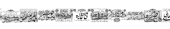 Aayat Quraan 27 Font LOWERCASE