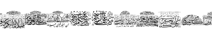 Aayat Quraan 28 Font LOWERCASE
