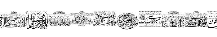 Aayat Quraan 29 Font LOWERCASE