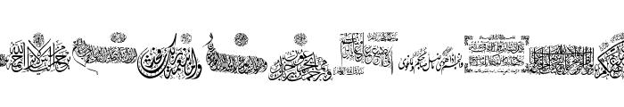 Aayat Quraan 2 Font LOWERCASE