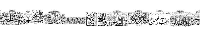 Aayat Quraan 30 Font LOWERCASE