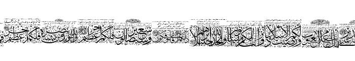 Aayat Quraan 8 Font LOWERCASE