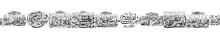Aayat Quraan 9 Font LOWERCASE