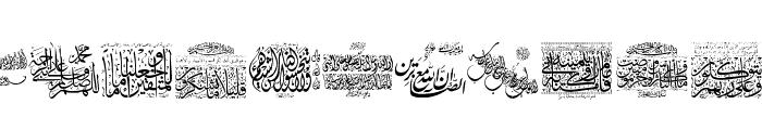 Aayat Quraan_032 Font LOWERCASE