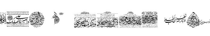 Aayat Quraan_033 Font LOWERCASE