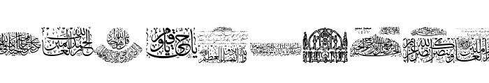 Aayat Quraan_034 Font LOWERCASE