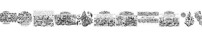 Aayat Quraan_035 Font LOWERCASE