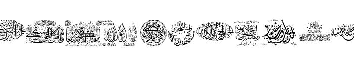 Aayat Quraan_038 Font LOWERCASE