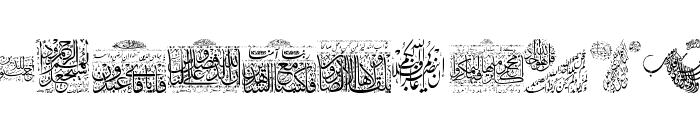 Aayat Quraan_041 Font LOWERCASE
