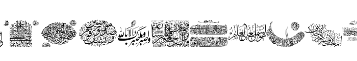 Aayat Quraan_045 Font LOWERCASE