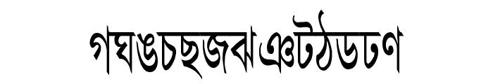 AdarshaLipiCon Font UPPERCASE