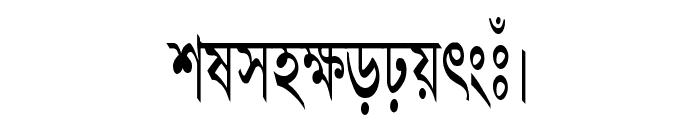 AdarshaLipiCon Font LOWERCASE