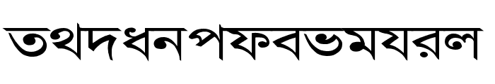 AdarshaLipiExp Font LOWERCASE
