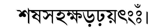AdarshaLipiNormal Font LOWERCASE
