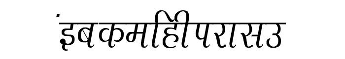 Agra Condensed Font LOWERCASE