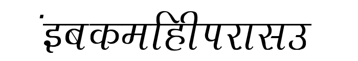 Agra Thin Font LOWERCASE