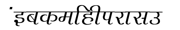 Agra Font LOWERCASE