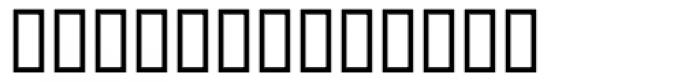 AitosAlternate Font LOWERCASE