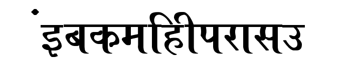 Ajay Normal Bold Font LOWERCASE