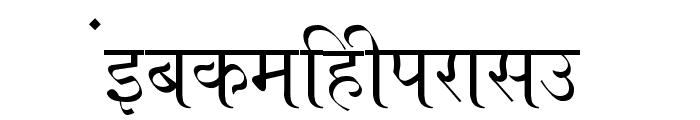 Ajay Normal Font LOWERCASE