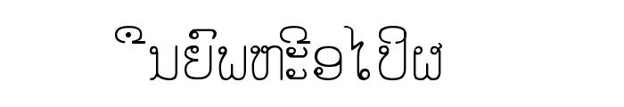 alice_0 Medium Font LOWERCASE