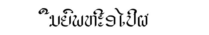 alice_3 Medium Font LOWERCASE