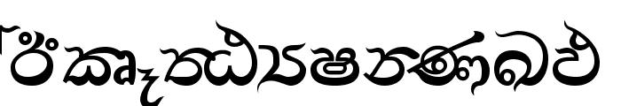 AMS_Ajith Font UPPERCASE
