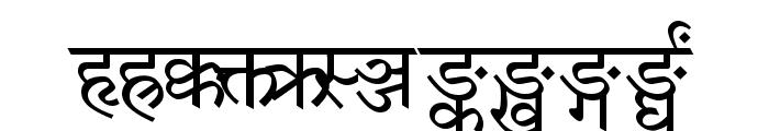 Amar Ujala Font UPPERCASE
