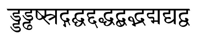 Amar Ujala Font LOWERCASE