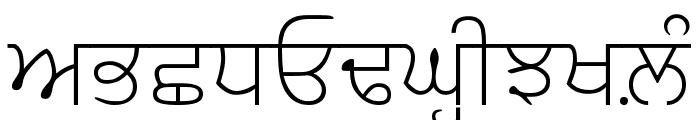 AmrLipiSlim Font UPPERCASE