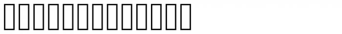 Ammurapi Font LOWERCASE